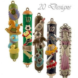 Mezuzah Case for Scroll